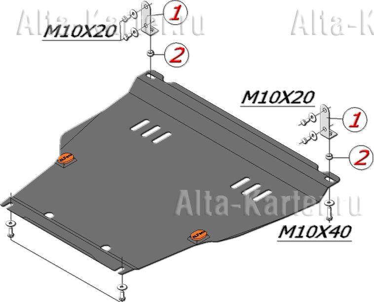 Защита Alfeco для картера и КПП Toyota Scion xA 2001-2006. Артикул ALF.24.50
