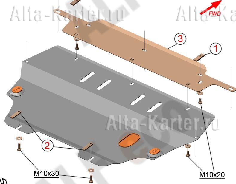 Защита Alfeco для картера и КПП Citroen Berlingo II 2008-2019. Артикул ALF.04.07