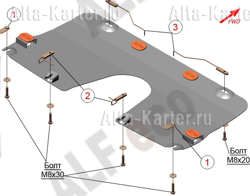 Защита Alfeco для переднего стабилизатора курсовой устойчивости Honda Civic VIII седан 2006-2011. Артикул ALF.09.39
