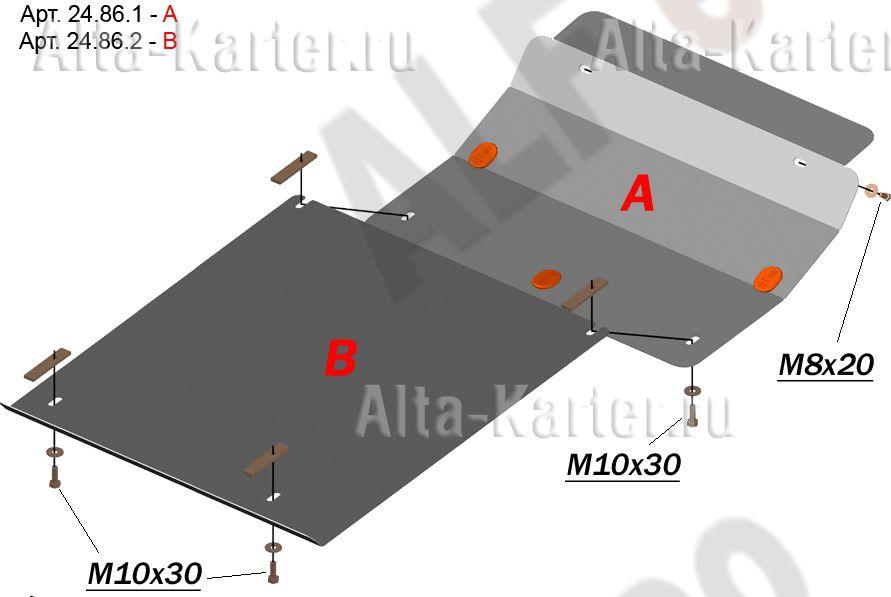 Защита Alfeco для картера Toyota Cami 1999-2006. Артикул ALF.24.86.1
