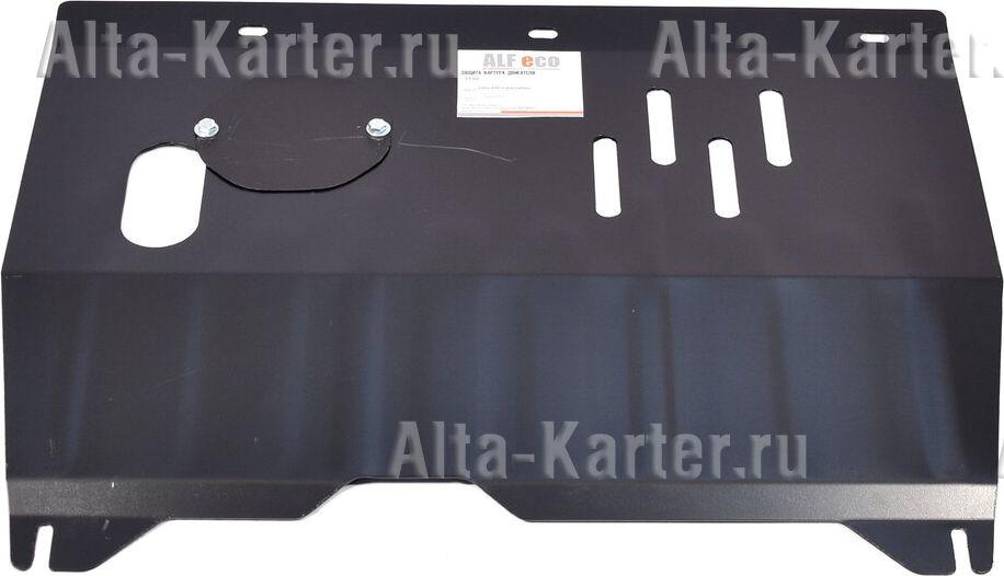 Защита Alfeco для картера и КПП Lifan X50 2015-2021. Артикул ALF.35.08