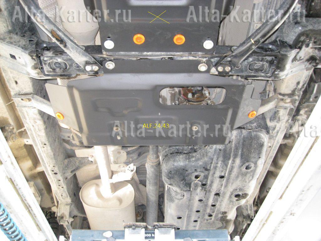 Защита Alfeco для раздатки Lexus GХ 460 2009-2021. Артикул ALF.24.43 st