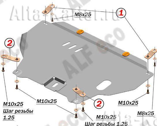 Защита Alfeco для картера и КПП Fiat Fiorino Qubo III 2008-2021. Артикул ALF.06.07