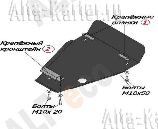 Защита Alfeco для картера и КПП Hyundai H100 Porter 2004-2015. Артикул ALF.10.08