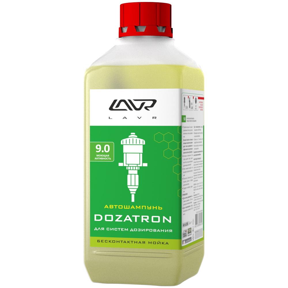 Автошампунь для бесконтактной мойки 'DOZATRON' для систем дозирования 9.0 (1-2%) Auto Shampoo DOZATRON 1,1 кг