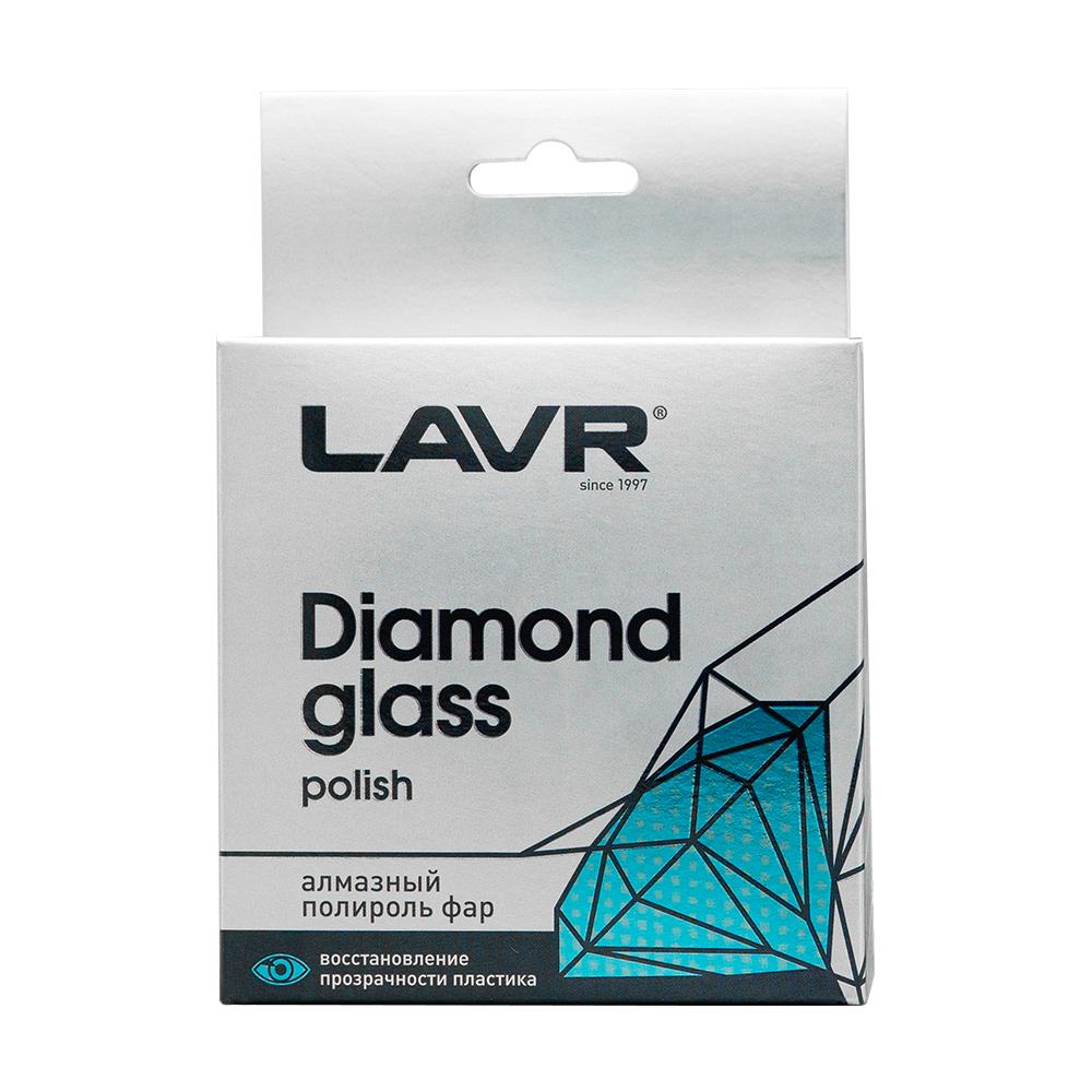Алмазный полироль фар Diamond glass polish LAVR 20 мл.