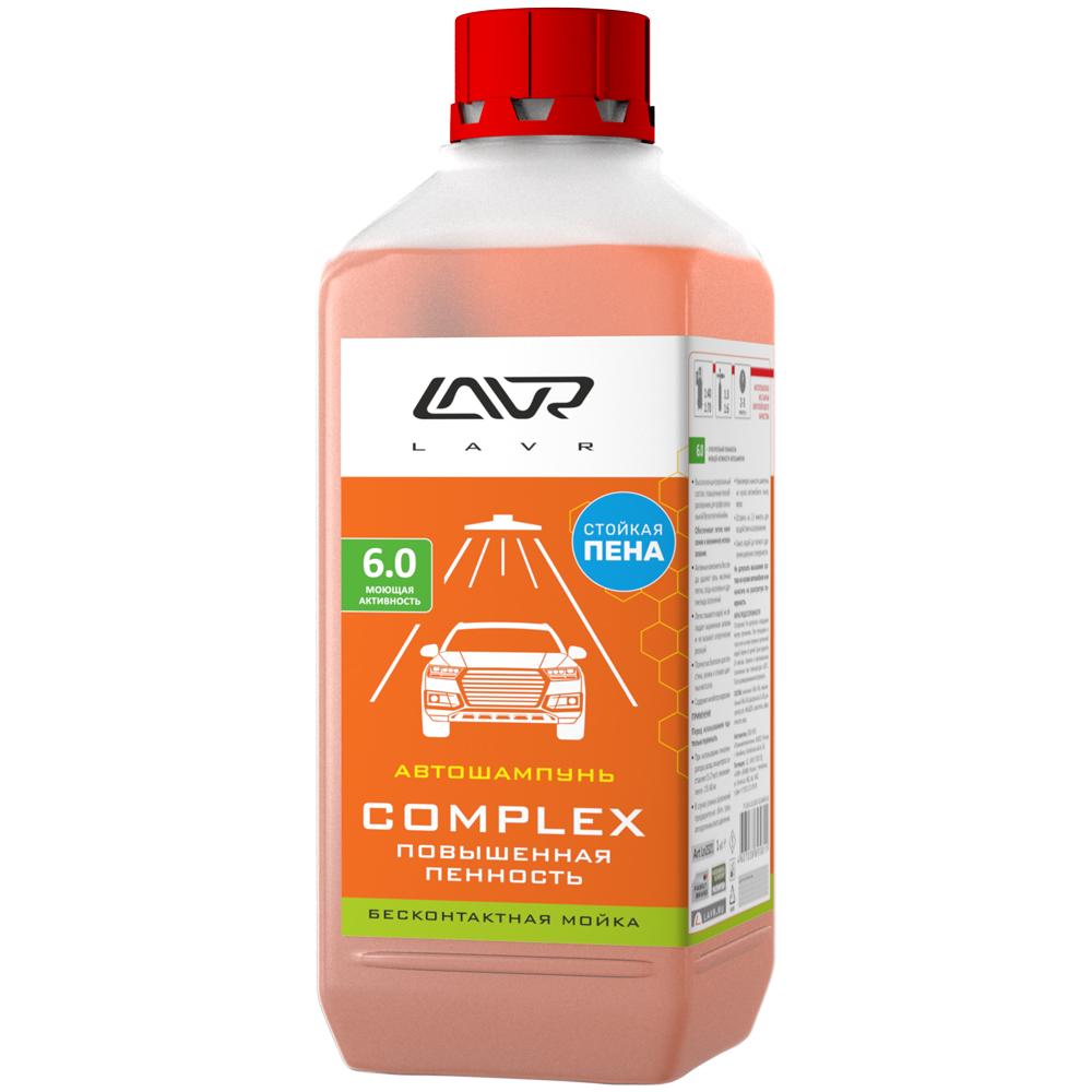 Автошампунь для бесконтактной мойки 'COMPLEX' повышенная пенность 6.0 (1:40-1:70) Auto Shampoo COMPLEX 1,1 кг
