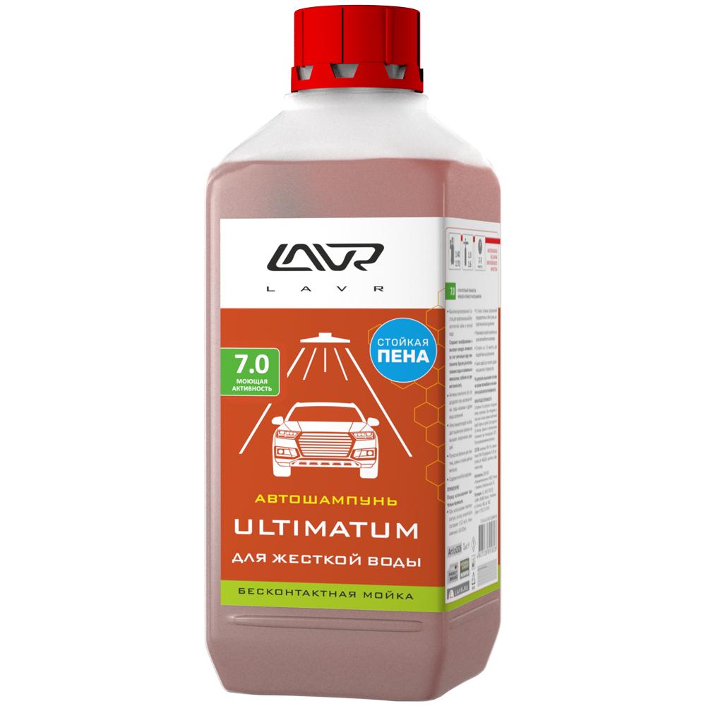 Автошампунь для бесконтактной мойки 'ULTIMATUM' для жесткой воды 7.0 (1:40-1:70) Auto Shampoo ULTIMATUM 1,1 кг