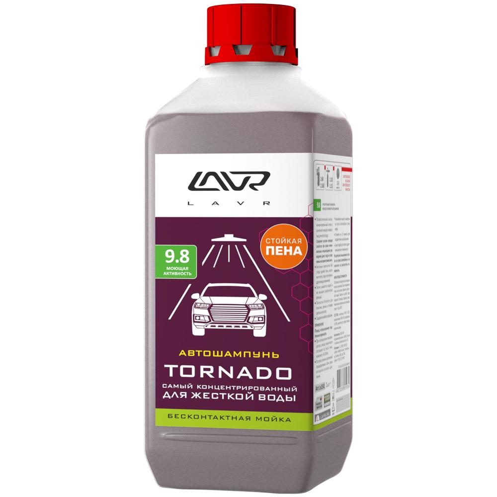 Автошампунь для бесконтактной мойки 'TORNADO' самый концентрированный для жесткой воды 9.8 (1:60-1:160) Auto Shampoo TORNADO 1,3 кг