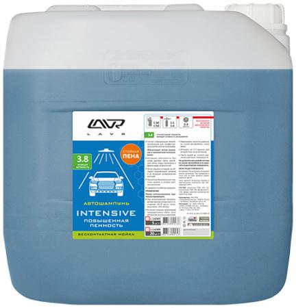 Автошампунь для бесконтактной мойки 'INTENSIVE' повышенная пенность 3,8 (1:30-1:50)LAVR Auto shampoo INTENSIVE 22 кг