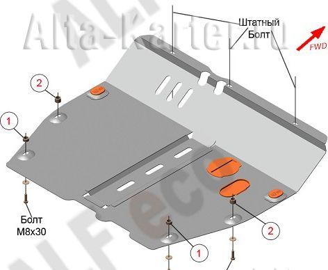 Защита Alfeco для картера и КПП НТМ Boliger (Hawtai Boliger) FWD 2014-2021. Артикул ALF.54.01