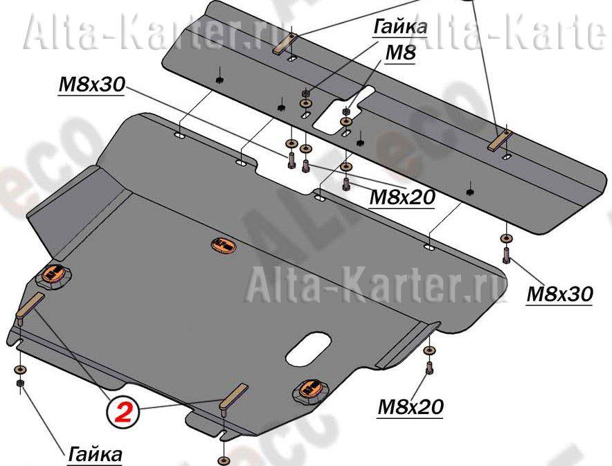 Защита алюминиевая Alfeco для картера и КПП Hafei Simbo 2006-2008. Артикул ALF.14.29 AL5