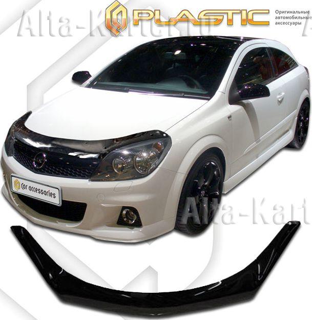 Дефлектор СА Пластик для капота (Classic черный) Opel Astra H хэтчбек 5-дв. 2004-2014. Артикул 2010010106300