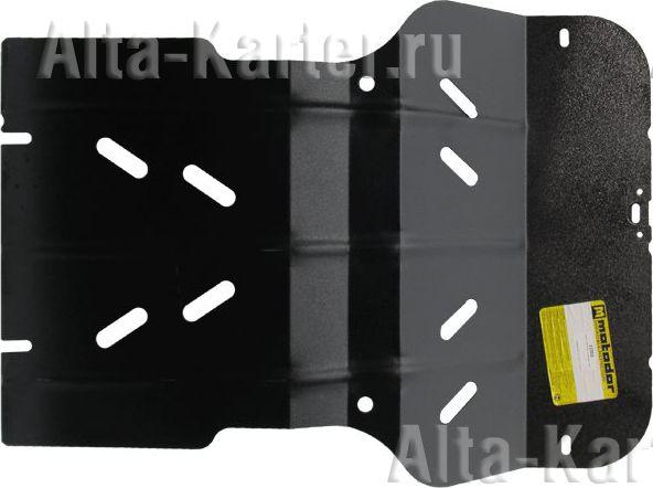 Защита Мотодор для радиатора Hino 300 XZU710, XZU720, XZU730 2011-2021. Артикул 23302