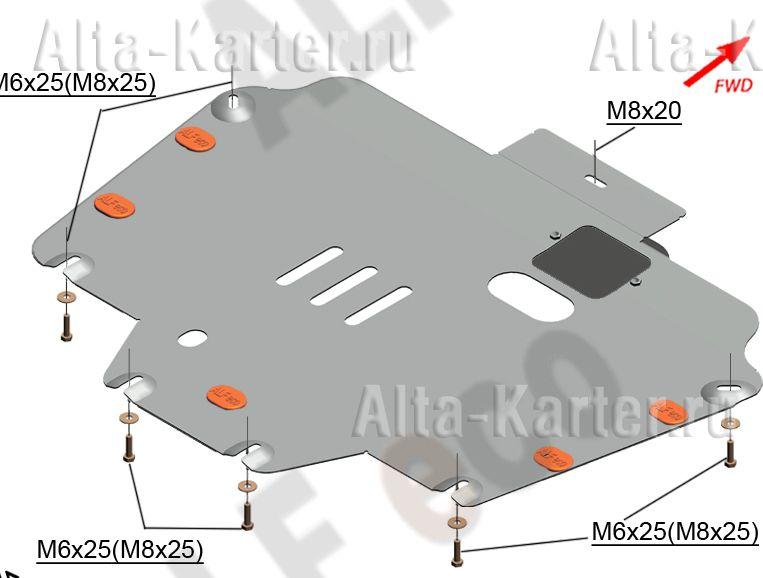 Защита Alfeco для картера и МКПП Haval H6 2WD, 4WD 2014-2021. Артикул ALF.55.02